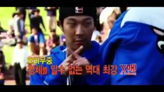 Running Man EP 114 english sub (preview and Link)