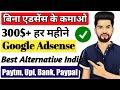 Best High Paying Google Adsense Alternative In 2020 - Bulletprofit | Earn Money Online From Website