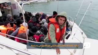 مصر العربية | تركيا.. إنقاذ 28 مهاجرا غير شرعي من الغرق في بحر إيجة