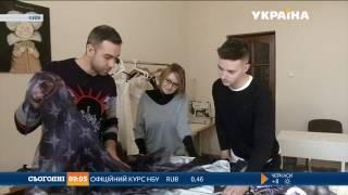Чимало українців діляться європейським чи американським досвідом