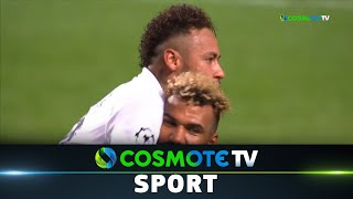 Αταλάντα - Παρί (1-2) Highlights - UEFA Champions League 19/20 - 12/08/2020 | COSMOTE SPORT HD