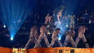 JayChou Live In HongKong High Lights-Third Year Class Two  周杰伦-三年二班 高清HQ