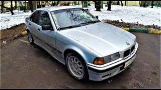BMW E36 диагностирую M40