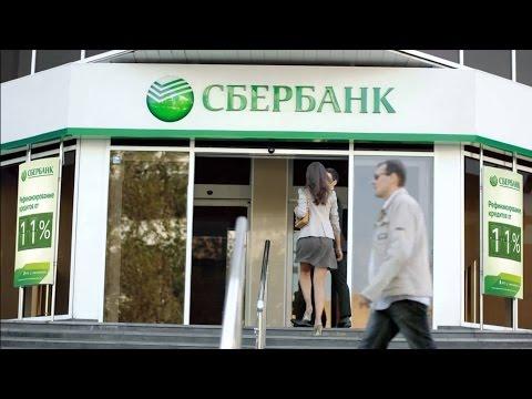 Ужас ! Ограбление Сбербанка: двое пострадавших,похищено 10 миллионов.