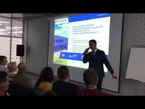 Серия 709. Открытие Cash&Carry в Краснодаре! Презентация Кравченко Вадима