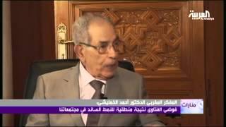 منارات: المفكر المغربي أحمد الخمليشي