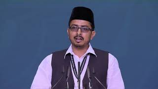 Recitation of the Holy Qur'an | Day Two | 2nd Session | Jalsa Salana Germany 2019