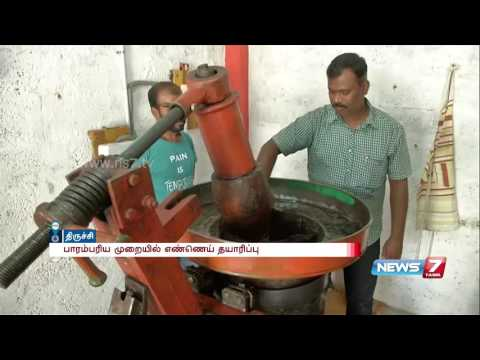 Traditional method for oil production in Trichy | News7 Tamil