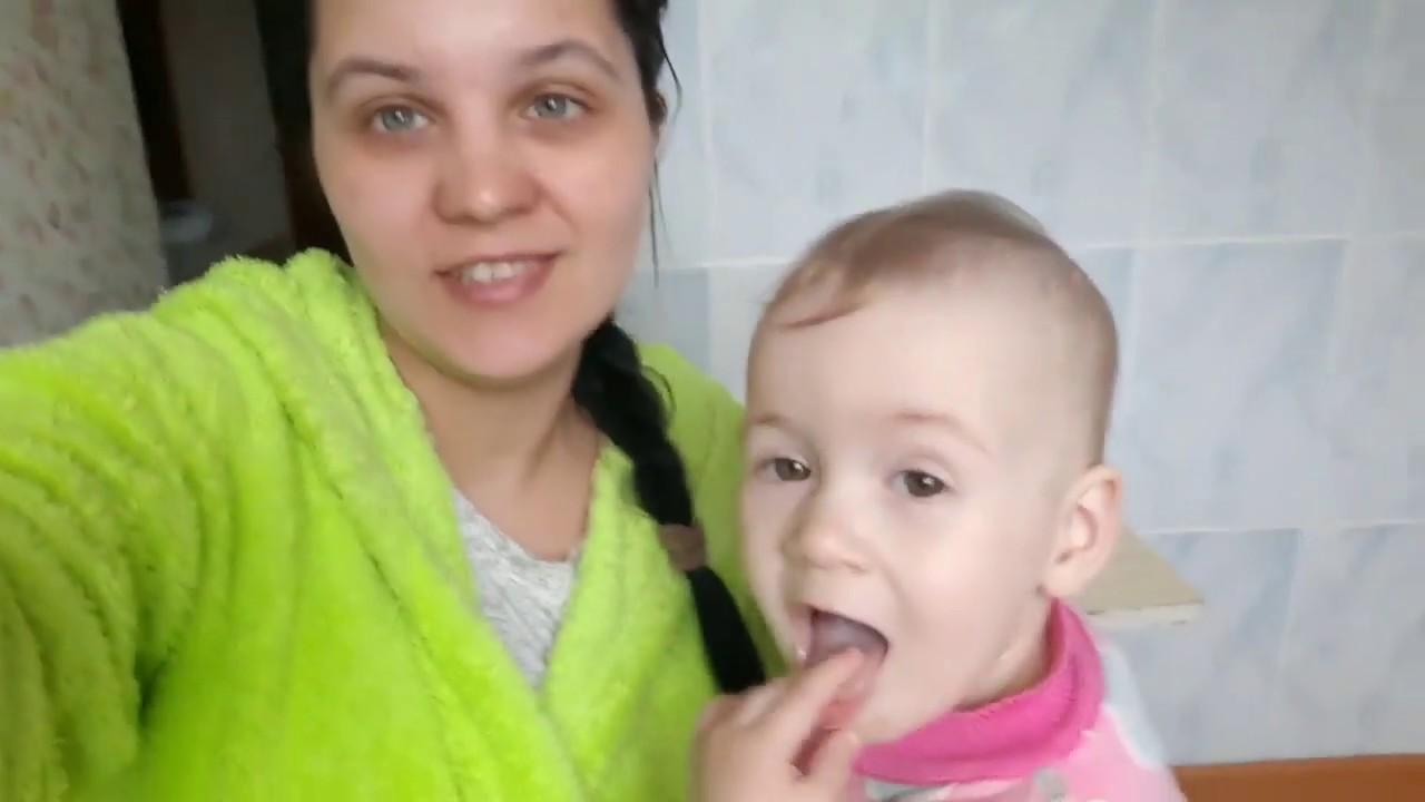 VLOG:Режутся зубки//Цветы для мамы//22,23 мая 2019 год ...