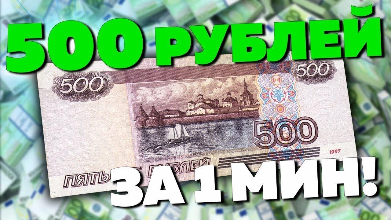 [Заработать Деньги в Нете Быстро] ТОП 3 ЛУЧШИХ - Заработок БЕЗ ВЛОЖЕНИЙ, Как заработать деньги в инт
