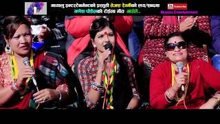 New Nepali Roila Lok Dohori Video Song 2018 Gaule by Ganesh Poudel & Kala Lamsal