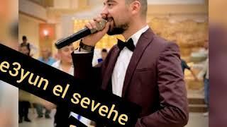 2020 müthiş şarkı ? le3yunel sevehe ? عيون سوها sabit usulu الفنان التركي ثابت ??????