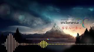 SPIRIT OF THE ASIA SPIRIT OF INDONESIA