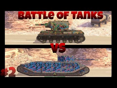 WOTBlitz: Battle of tanks #2 Tog 2 vs Kv2 (King of derp vs Land Battleship) thumbnail