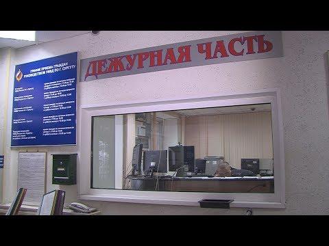 Что произошло. 17.12.19. Скандал в полиции Сургута