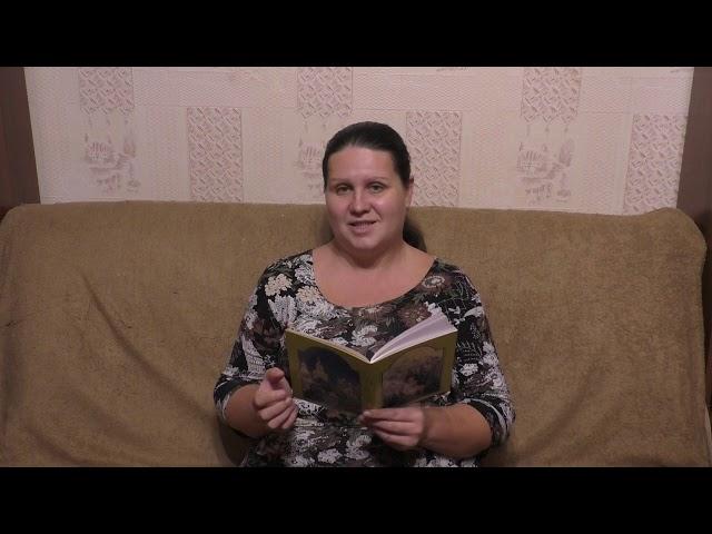 Изображение предпросмотра прочтения – НатальяПолухова читает произведение «Машенька» (Разные писатели )