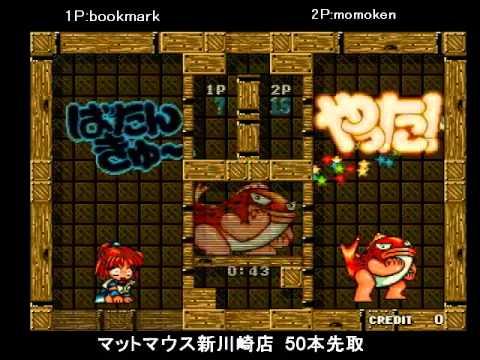 2015_04_18 ACぷよぷよ通50本先取 bookmark VS momoken