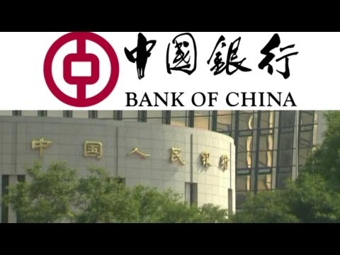 Bank of China to Answer Terror Financing Charges in New York