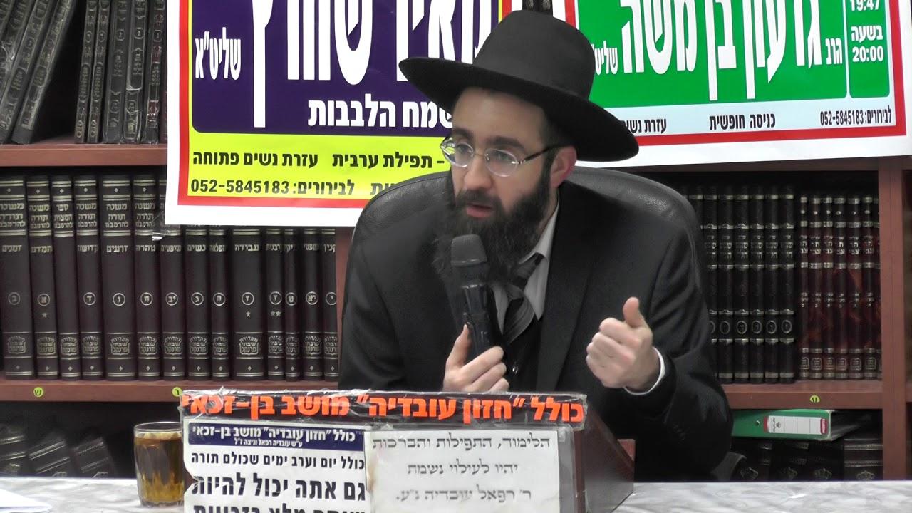 הרב אלמוג לוי :  מוצאי שבת -  ברכת ההבדלה.