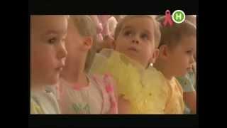 """Дети и ВИЧ: дом ребенка """"Березка"""". Телемарафон перед концертом Элтона Джона (Киев, 2007)"""