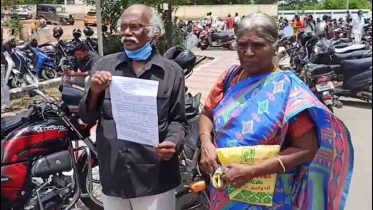 ₹ 50 lakh in bank account; Shock freeze the account of retired teacher !!