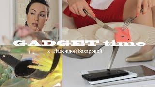 GADGET time...coming soon