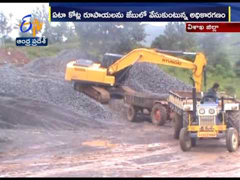Officials Corrupted in Developments Works | at Agence Area | Visakhapatnam