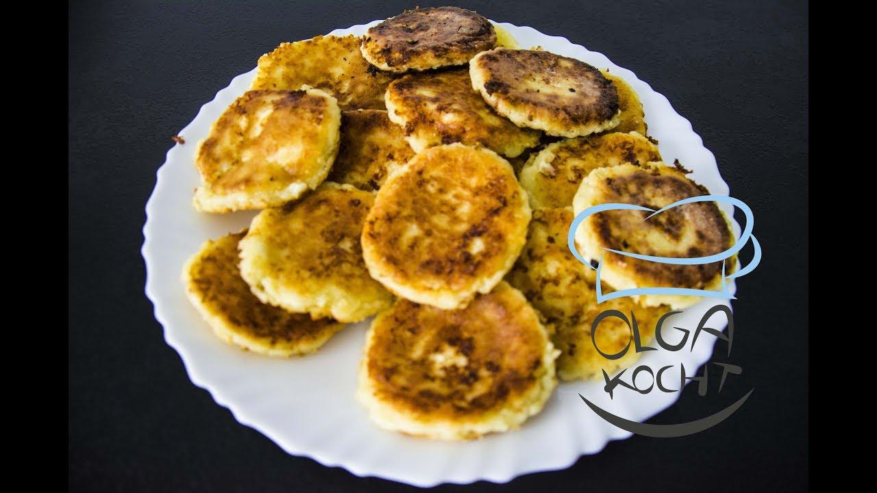 Kleine Frischkäse Bällchen / Pfannkuchen Rezept   Saftig & Leicht