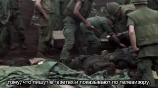 """ВЬЕТНАМ. Фильм первый. """"Дежа вю (1858-1961)"""" (rus sub)"""