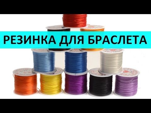 Швейная фурнитура, протос, нитки швейные, нитки мулине, спандекс, нитки для вышивания, нитки толщина 40, нитки полиэстер, нитки для шитья.