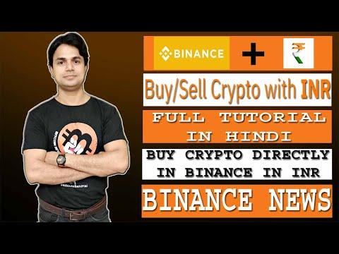 how-to-buy-crypto-in-binance-in-inr-|-buy-bitcoin-in-inr-in-binance-full-tutorial-in-hindi