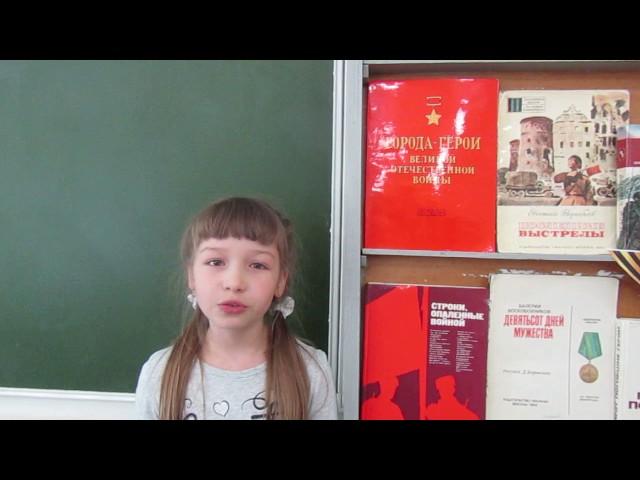 Изображение предпросмотра прочтения – ВикторияРешетникова читает произведение «День Победа» С.В.Михалкова