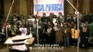 この動画はまじで泣けます。 マイケルジャクソンの世界に対する愛への想...