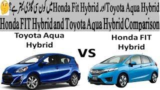 Japanese Toyota Aqua hybrid vs Honda FIT hybrid indepth Comparison