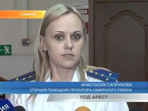 Подозреваемый в убийстве самарской студентки Ани Бондаревой арестован на два месяца
