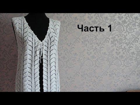 """Жилет """"Листья"""" крючком. Crochet Vest. Часть 1. Образец, расчеты, спинка"""