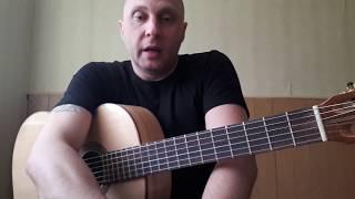 Цыганочка на гитаре.Вариация 5.Урок