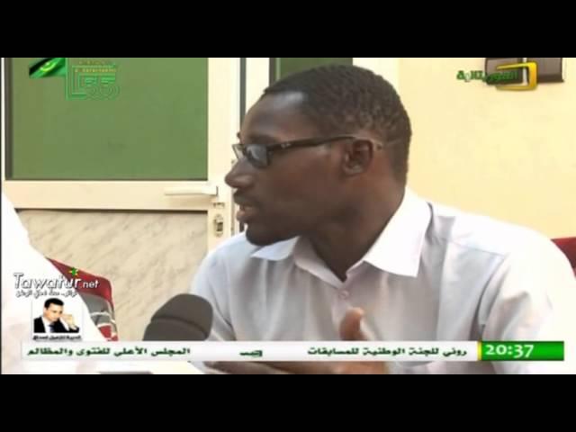 برنامج رأي الشباب على قناة الموريتانية ـ مع شباب من مدينة روصو، حول تقييم مسار البلد.