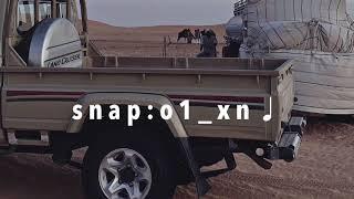 شيلة ابن قريعة  - محسن ال مطارد | بطئ