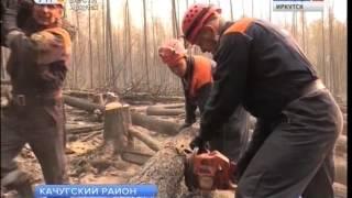 """Погибший экипаж Ил-76 увозят в Москву, """"Вести-Иркутск"""""""