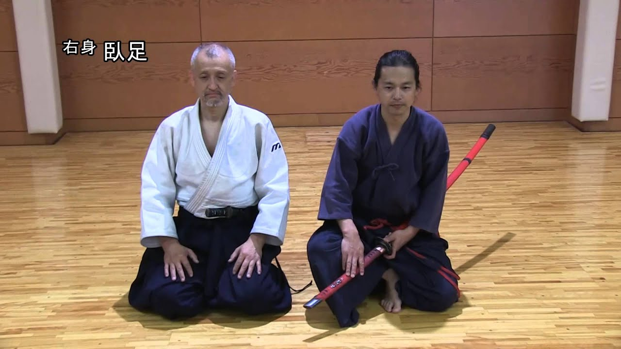弘前藩伝 林崎新夢想流居合 - Yo...