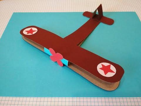 Поделки. Как сделать самолет из картона и цветной бумаги своими руками. Игрушка.