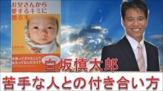 チャンネル登録→ http://goo.gl/Fd7N44 無料プレゼント→ http://beast-e...