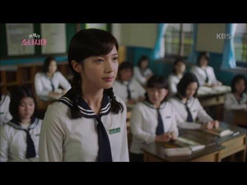 란제리 소녀시대 - 잔다르크 채서진, 부당한 체벌에 '반항'.20170925