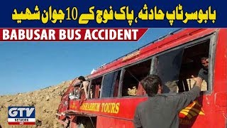 10 PAK Army soldiers martyred in Babusar Pass Bus Accident