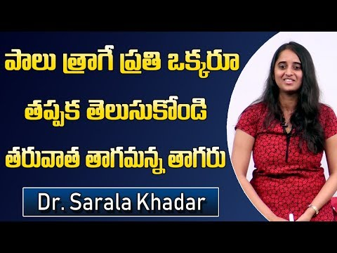 Unknown Facts About Milk || Difference Between A1 Milk And A2 Milk - Dr. Sarala Khadar - Doctors Tv