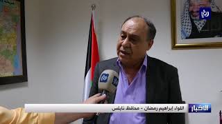 قوات الاحتلال تحاصر مقر الأمن الوقائي في نابلس وإصابة أحد الضباط بجراح - (11-6-2019)