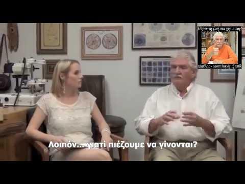 DR. ROBERT MORSE - Μαστογραφία & Θερμογραφία (με υπότιτλους)