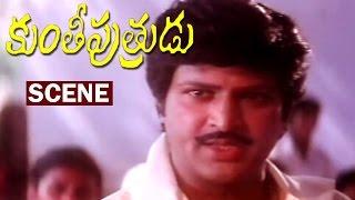 Mohan Babu Good Introduction Dialogue Scene | Kunthi Putrudu | Mohan Babu | Vijayshanti |  V9 Videos
