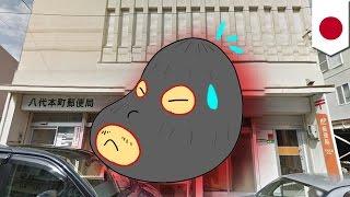 熊本県八代市内の郵便局へ強盗に入ろうとしたとして、警察は9月25日午後...
